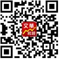 文华财经随身行安卓苹果Android版iPhone版下载